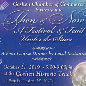 Then and Now Festival Gala 2019 Goshen Chamber