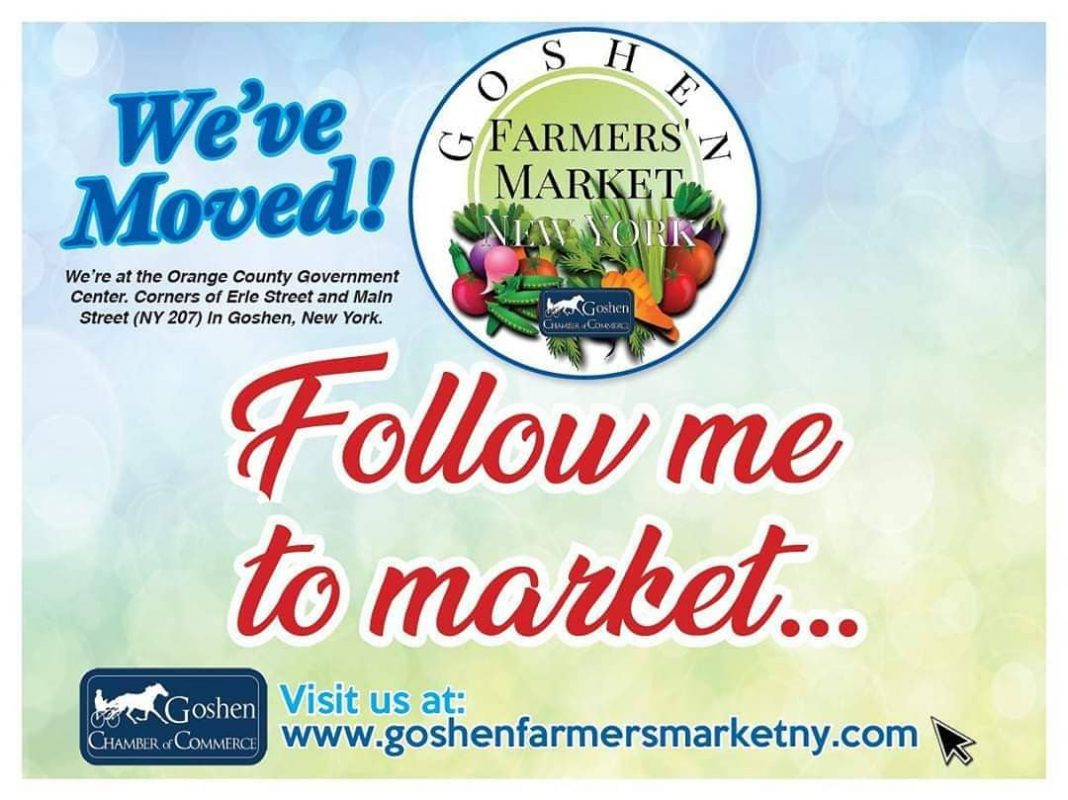 Follow Us to the Market Banner